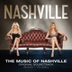 Nashville [OST] 1975 - One, I Love You (Henry Gibson & Ronee Blakely)