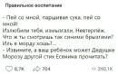 Рыжов Вячеслав | Москва | 10