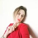 Фотоальбом Натальи Григановой