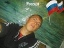 Персональный фотоальбом Андрея Гусарова