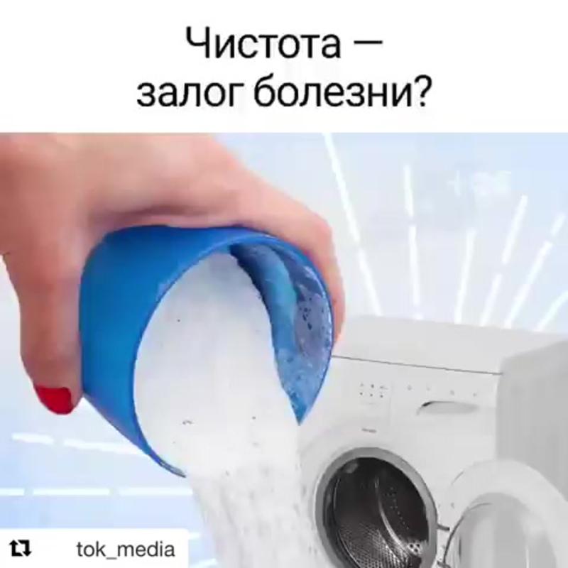Видео от Антонины Ефимовой