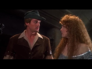 DUSHЕVNОЕ KINO - Робин Гуд Мужчины в трико 1993