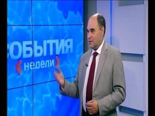 Гость программы «События недели» Артем Сычев