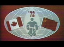 Суперсерия Канада - СССР 1972 Матч №1