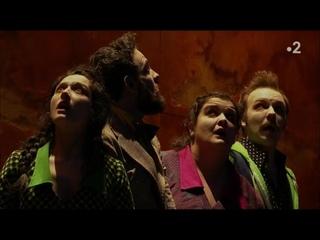 Gioachino Rossini - La Cenerentola / Золушка (Лилль, 2016) fra.sub.