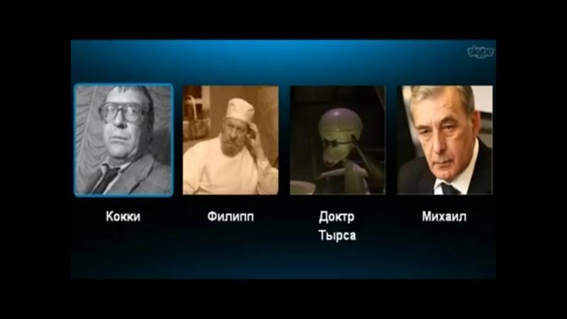 Докторозор Тема Консилиума Алексей Губанов PROman он же Jesus Avgn Часть 1