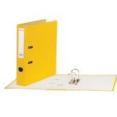 Папка-регистратор, покрытие пластик, 50 мм, ПРОЧНАЯ, с уголком, BRAUBERG, желтая