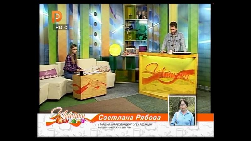 Чайники_28_05_газета_Нея