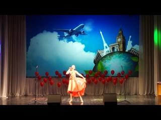 """Марфа Николаева """"Смайл"""" 29 июня 2019 г. Областная Филармония Великий Новгород"""