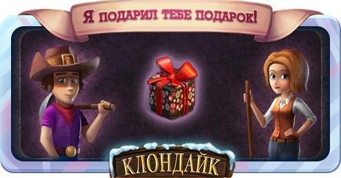 фото из альбома Ивана Иванова №9