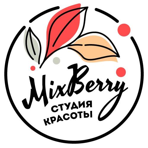 Студия красоты MixBerry