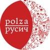 Polzarusich   Агрофабрика РУСИЧ