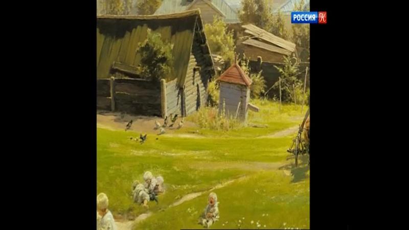 д ф Василий Поленов Московский дворик