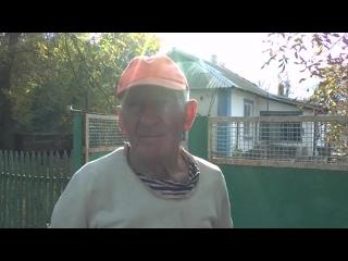 Помощь жителя Германии ветерану ВОВ в поселке Сигнальное.