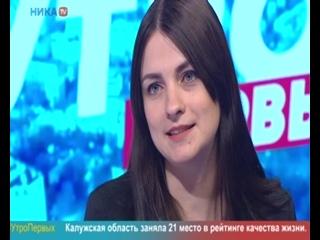 Евгения Зельникова. Краса студенчества