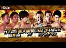 Akito, Konosuke Takeshita Yuki Ino vs. CIMA, Duan Yingnan T-Hawk DDT Live! Maji Manji Super New Year Special