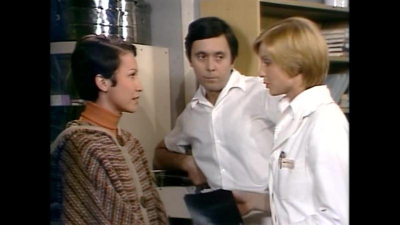 Больница на окраине города 1977 ЧССР 2 серия Страх