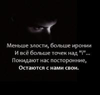Платон Федотов фото №4