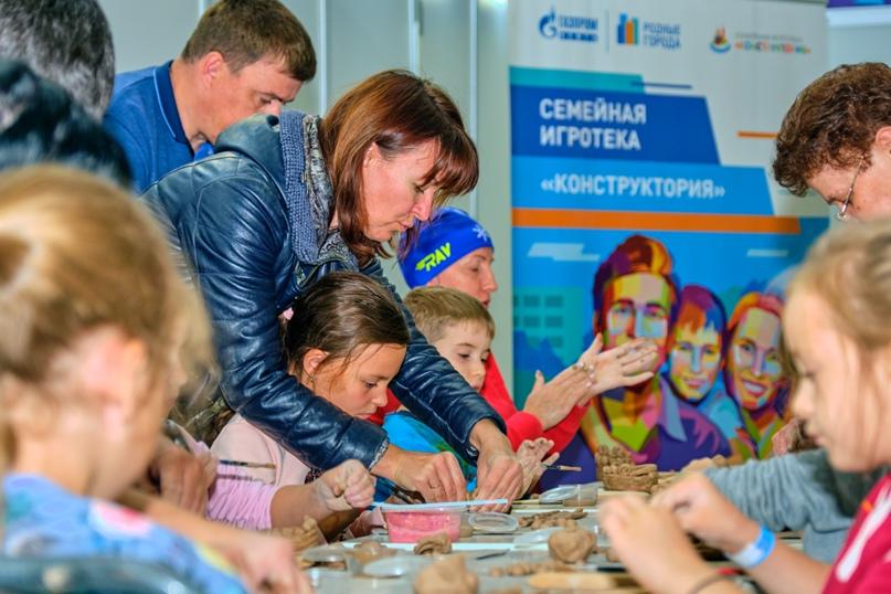 «Конструктория» вновь объединила семьи Ханты-Мансийска - 34