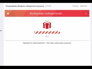 Видео от Ремонт глушителей GARAGE-51 | г.Полярный