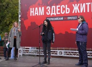 Дария Ставрович фотография #38