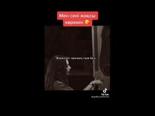 Video by Erlan Oskenbaev