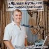 Владимир Макогон