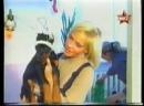 Глюкоза в программе Напросились МУЗ-ТВ, 2004 год