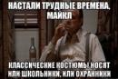 Никифоров Максим | Москва | 16