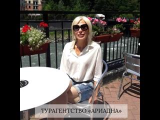 Видео от Автобусные экскурси и туры. Новороссийск.