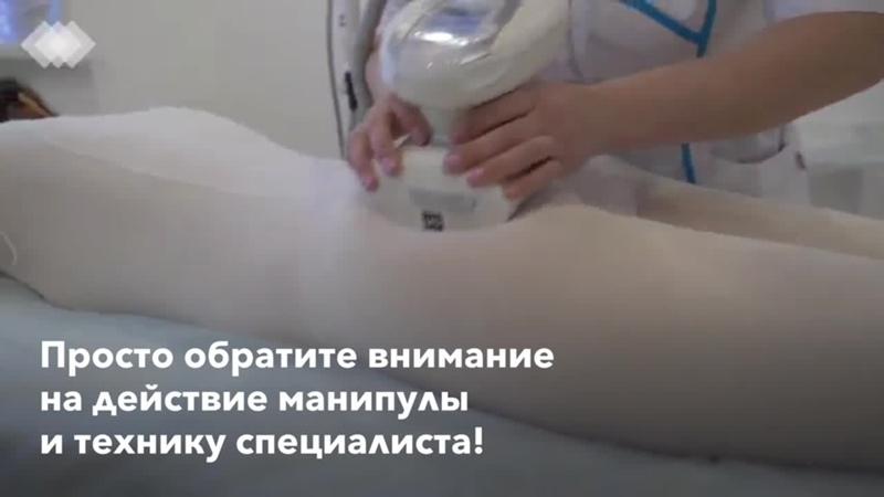 LPG массаж Центр красоты и здоровья Body Line