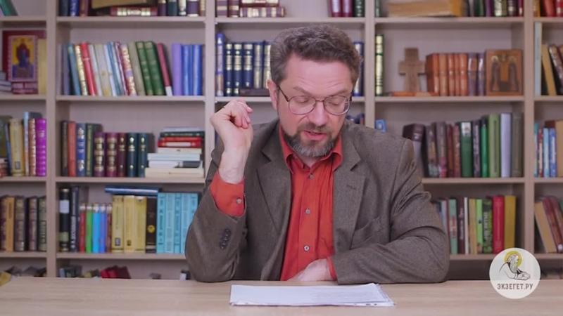 1 е Послание к Фессалоникийцам Глава 5 Андрей Десницкий Библейский портал