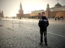 Фотоальбом Артёма Сайгалова