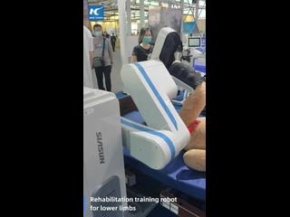 Китайский робот-медик представлен на международной выставке торговли услугами