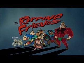 Братья-Потрошители | The Ripping Friends - Адская свадьба (13 Серия)