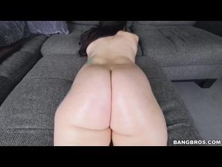 Трахает большой зад в масле порно секс