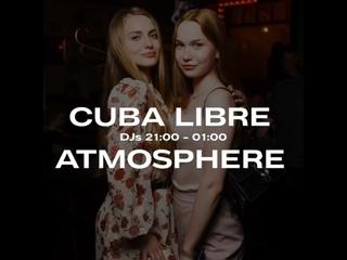 Video by Cuba Libre | Ярославль
