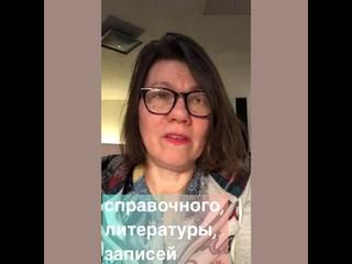 Видео от Бориса Фельдмана