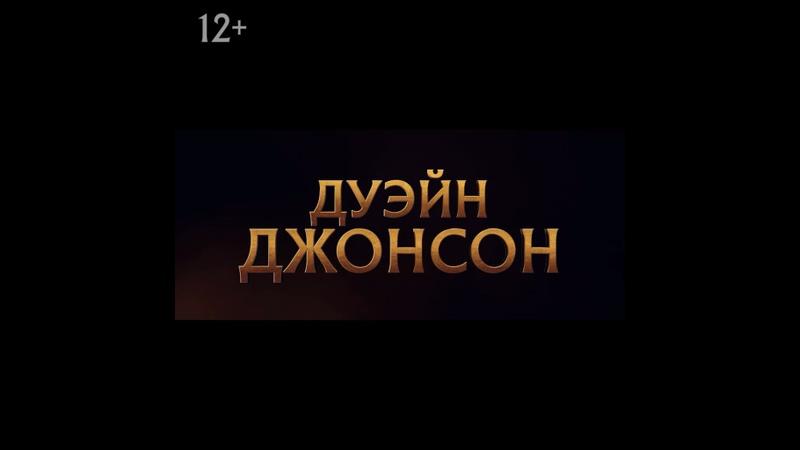 Видео от Сеть кинотеатров Монитор