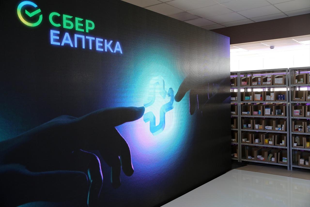 В Ростове начал свою работу хаб СБЕР ЕАПТЕКА
