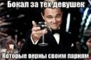 Назарчук Вячеслав | Москва | 44