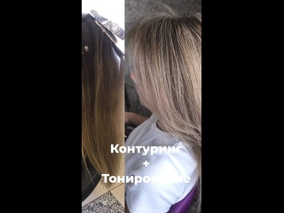 Видео от Виктории Скударновой