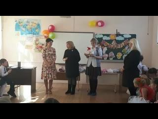 Поздравления с 8 МАРТА нашу дорогую и любимую учительницу Марию Михайловну от наших родителей и замечательных ребят:-)))
