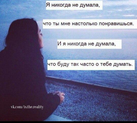 photo from album of Alya Gondarchuk №5