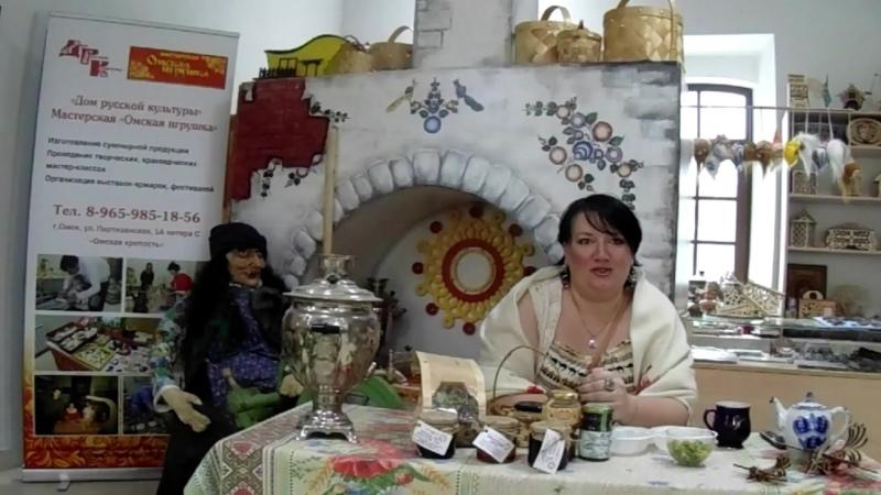 Про сибирские продукты травах чаях рассказывает Наталья Левич