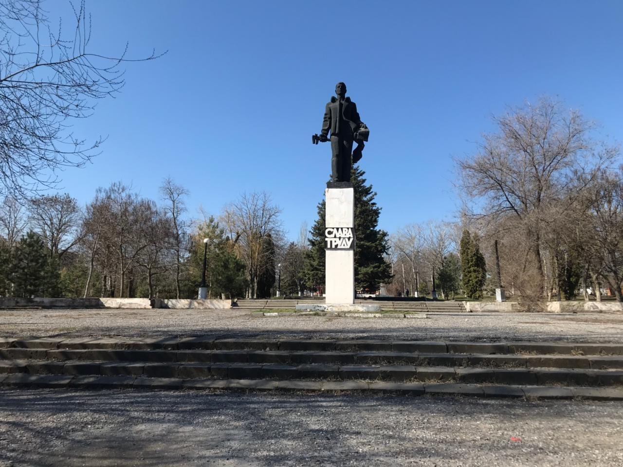 В Таганроге началось благоустройство Северной площади