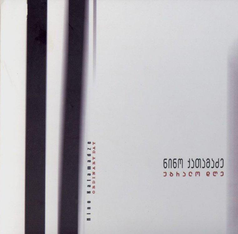 Nino Katamadze album Ordinary Day