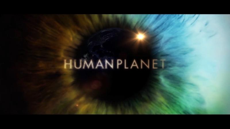 BBC Планета людей Часть 8 Города Жизнь в городских джунглях Human Planet Cities Surviving the Urban Jungle HD