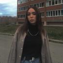 Фотоальбом Леры Темниковой