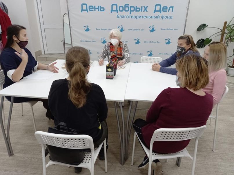28 ноября в фонде «День добрых дел» пройдет встреча женского клуба, изображение №1